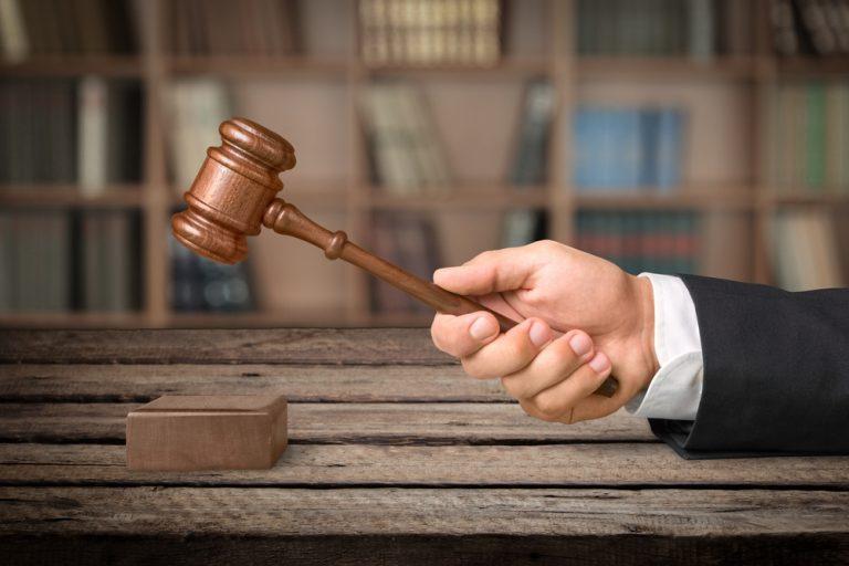Judge, Gavel, Justice.